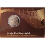 Lithuania 2 Euro Lithuanian Language 2015 Coincard