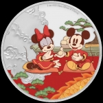 2020 Niue Disney Year of the Mouse ? Good Fortune 1 Oz...