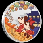 Niue Islands 2 Dollar Disney: Jahr der Maus - Happiness -...