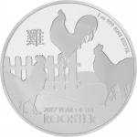 2017 Year of the Rooster 1 oz Silver Coin Nieu Islands $2