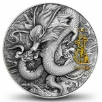 Niue 2020 $5 AZURE DRAGON QING LONG Four Auspicious Beasts Ultra High Relief AF Proof gilded