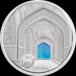 2020 Palau 3 oz Antique Silver Tiffany Art  Isfahan