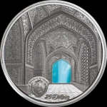 2020 Palau 5 oz Antique Silver Tiffany Art  Isfahan Black...