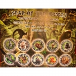"Year of the Monkey"", Set of 10 Coins, Copper, Silver..."