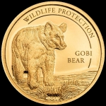 2019 Mongolia 1/62 Oz Gold Gobi Bear Wildlife Protection