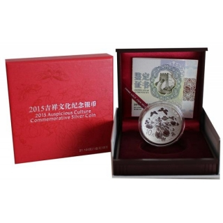 1 Oz Silber China butterflies Hologram 10 Yuan Auspicious Culture Proof