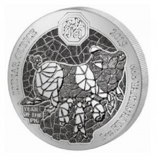 1 oz Silver Rwanda Lunar Ounce Year of the Pig 2019