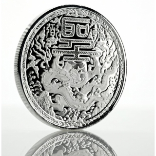 Kamerun 1 Oz Silber Imperial Dragon 2018 - Proof Like 500 Francs