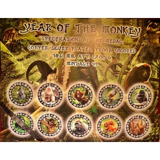 Year of the Monkey, Set of 10 Coins, Copper, Silver plated, Proof, Colored